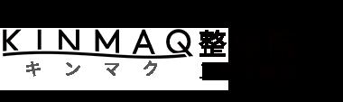 「筋膜メディカル整体院 三軒茶屋店」 ロゴ